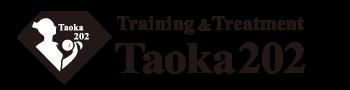タオカ202